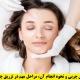 تزریق چربی در پوست